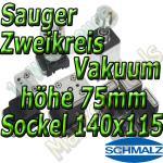 Schmalz Sauger 2-Kreis Vakuum 75mm